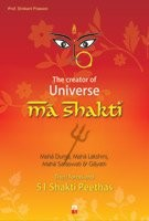 The Creator of Universe Ma Shakti by Prof. Shrikant Prasoon
