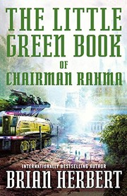 Cover of: The Little Green Book of Chairman Rahma