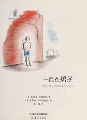 Cover of: Yi bai tiao qun zi =