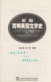 Cover of: A new concise history of English literature = | Dingquan Zhang