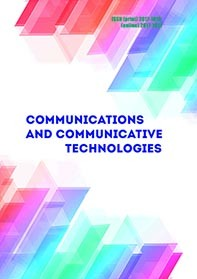 Communications and Communicative Technologies by