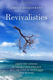 Cover of: Revivalistics by Ghil'ad Zuckermann