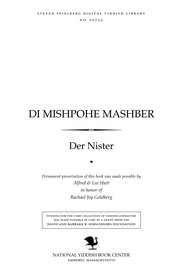 Cover of: Di mishpoḥe Mashber by Der Nister