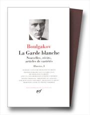 Cover of: La garde blanche