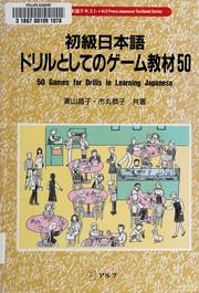 Shokyo Nihongo dorimi toshite no gemu kyozai 50 =