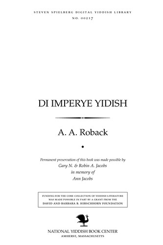Di imperye Yidish by A. A. Roback