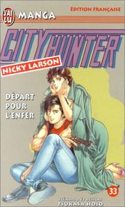 Cover of: City Hunter (Nicky Larson), tome 33