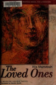 Cover of: The loved ones | Aliyah Mamdouh