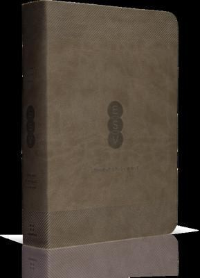 Holy Bible - ESV Student Study Bible, Taupe