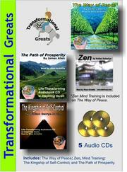 Cover of: Transformational Greats Audiobooks