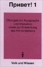 Cover of: Privet! Hallo!, 1 Übungscassette