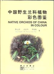 Cover of: Native Orchids of China in Colour