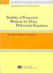 Cover of: Stability of Numerical Methods for Delay Differential Equations