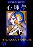 Cover of: PSYCHOLOGY AND LIFE (TRADITIONAL CHINESE VERSION)