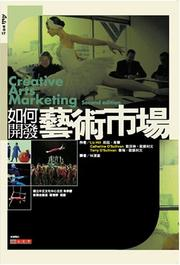 Cover of: Creative Art Marketing (Chinese, Second Edition)