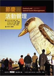 Cover of: Festival and Special Event Management (Chinese, Second Edition)