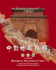 Cover of: Historical Treasures of China - Hebei Province