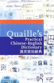 Cover of: Quaille's Practical Chinese Students' Dictionary