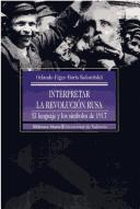 Cover of: Interpretar La Revolucion Rusa - 1917