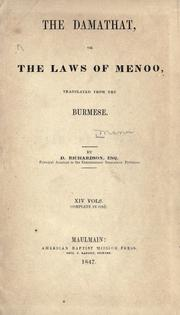 Cover of: The Damathat: or, The laws of Menoo