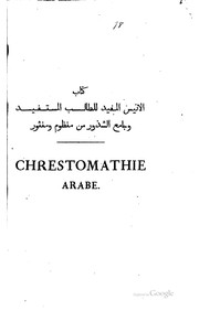 Cover of: Chrestomathie arabe