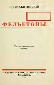 Cover of: Felʹetony