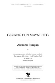 Cover of: Gezang fun mayne ṭeg