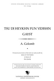Cover of: Tsu di heykhn fun Yidishn gaysṭ