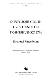 Cover of: Di poylishe yidn in oyfshṭand fun ḳoshṭshushḳo 1794
