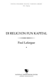 Cover of: Di religyon fun ḳapiṭal