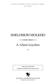 Cover of: Shelomoh Molkho