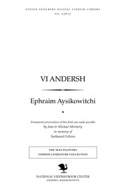 Cover of: Ṿi andersh