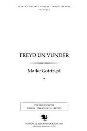 Cover of: Freyd un ṿunder