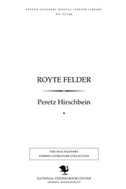 Cover of: Royte felder