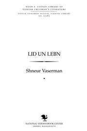 Cover of: Lid un lebn
