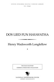 Cover of: The song of Hiawatha