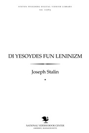 Cover of: Di yesoydes̀ fun Leninizm
