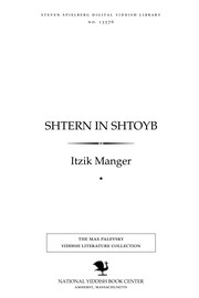 Cover of: Shṭern in shṭoyb