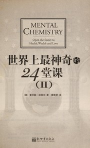 Cover of: Mental Chemistry