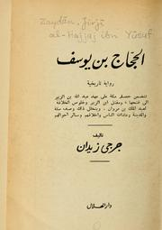 Cover of: Al- Hajjaj ibn Yusuf