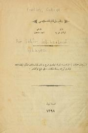 Cover of: Bir far deli anliniñ ikyesi