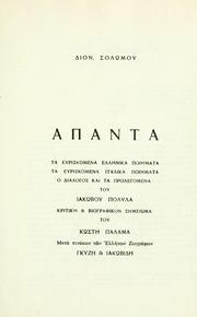 Cover of: Hapanta