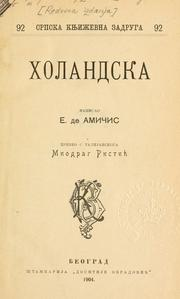 Cover of: Holandska
