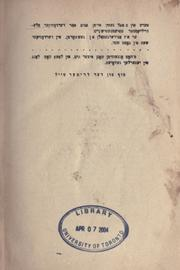Cover of: Poyern: epopey in fir bender