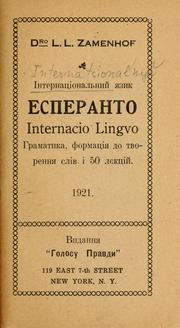 Cover of: Internatsionalny iazyk esperanto =