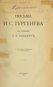 Cover of: Pis'ma k grafinie E.E. Lambert