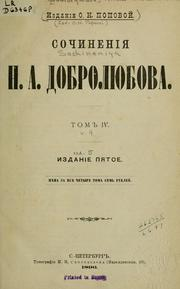 Cover of: Sochineniia N.A. Dobroliubova.