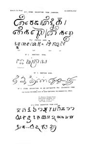 Cover of: On some Siamese inscriptions