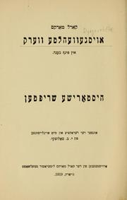 Cover of: Oysgeehle er