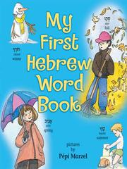 Cover of: My First Hebrew Word Book